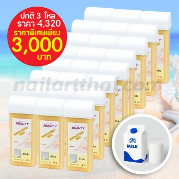 milk-wax-refill-s009-2-36