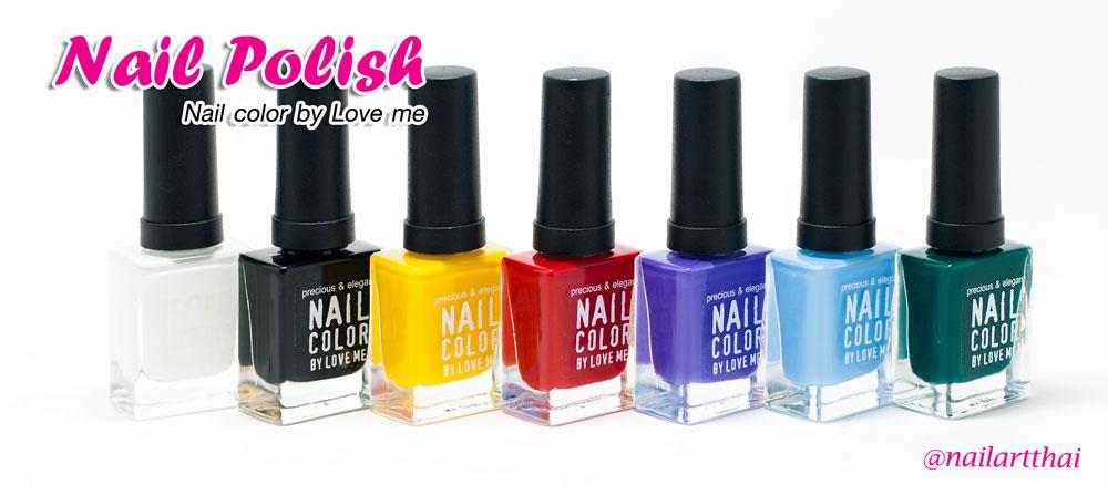 สีทาเล็บ Nail Color