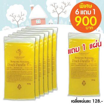 paraffin-pack-6-lemon