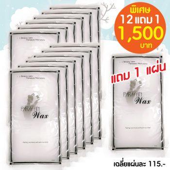 paraffin-white-12