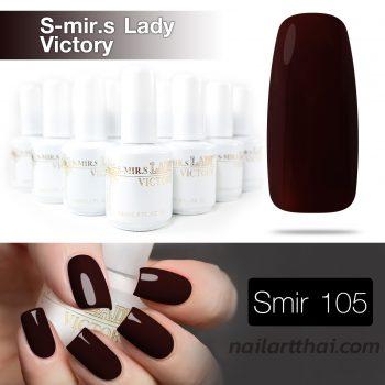 smir105