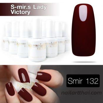 smir132