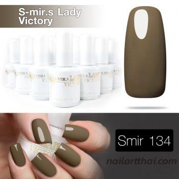 smir134