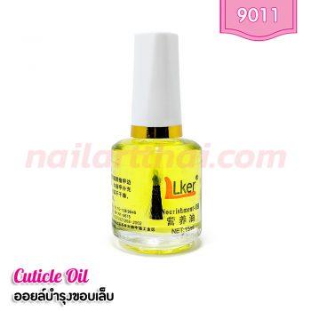 Cuticle Oil น้ำมันบำรุงจมูกเล็บ