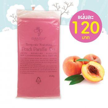 พาราฟิน - Paraffin Peach