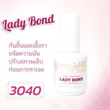 น้ำยาปรับสภาพเล็บ Lady Bond