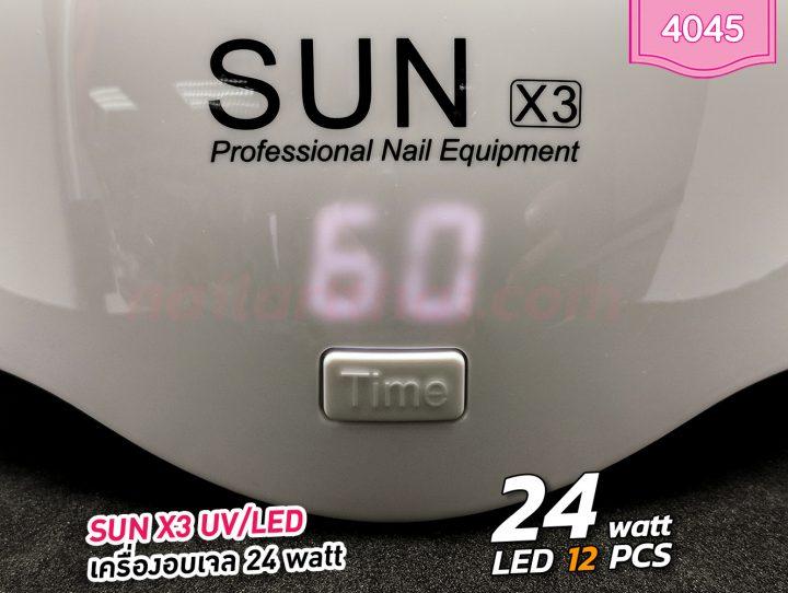เครื่องอบเจล SUN X3