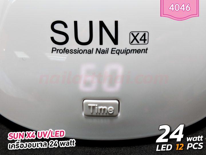 เครื่องอบเจล SUN X4