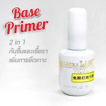 Base Primer